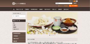 キンペイ味噌糀店
